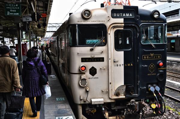 kagoshima kyushu japan train ibutama station