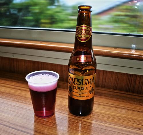 kagoshima kyushu japan train ibutama happoshu