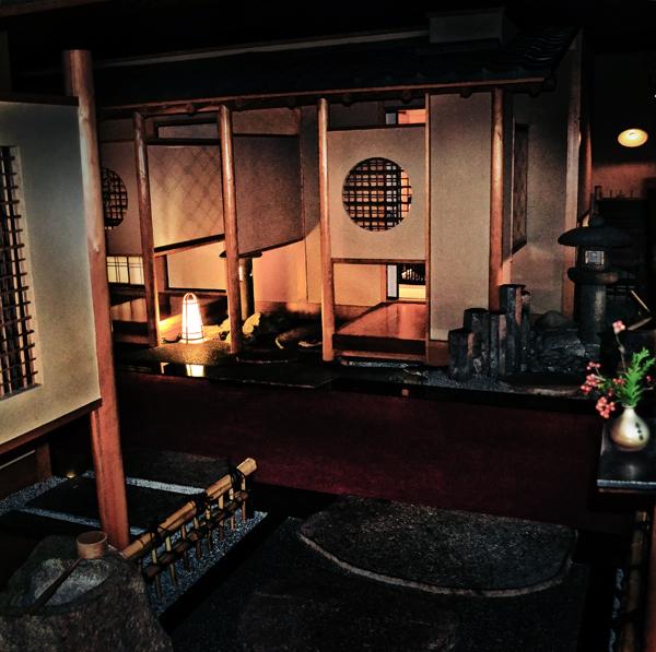 kagoshima ibusuki kyushu japan ryokan restaurant