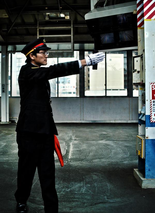 shinkansen train japan platform guard