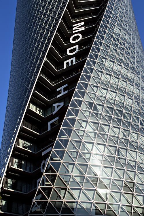 Mode Gakuen Spiral Towers, Nagoya 5