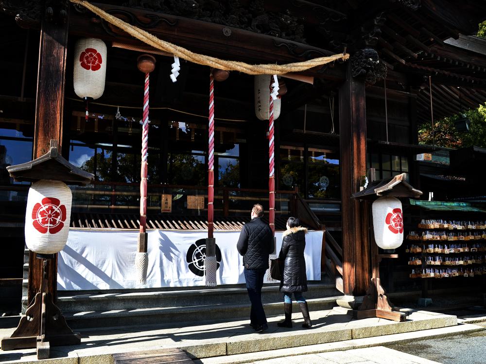 okayama japan shrine anzan-kigan