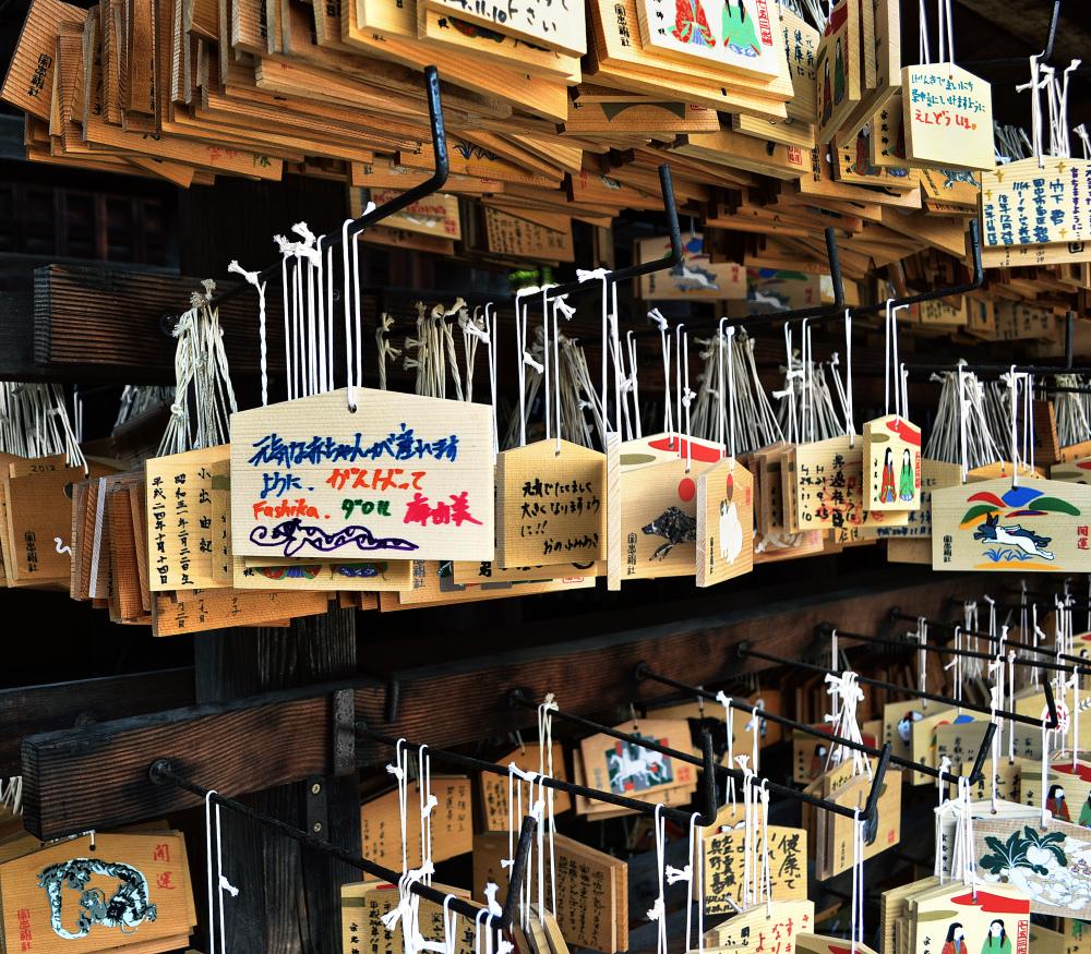 okayama japan shrine anzan-kigan ema