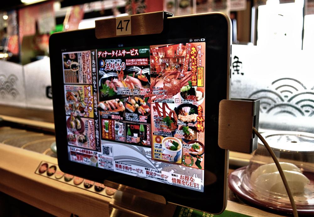 okayama japan restaurant sushi kaiten-zushi menu