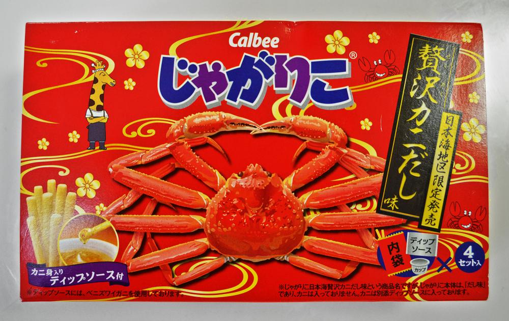 jyagariko japan kani crab nihon-kai