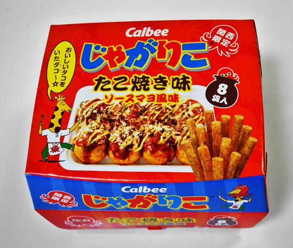 jyagariko japan osaka takoyaki