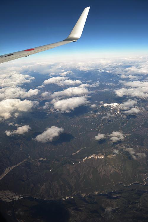 Japan aeroplane mountain cloud