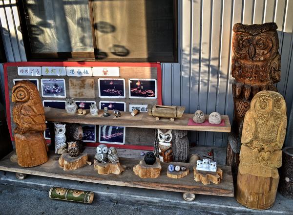 yunogo onsen japan okayama owl carving