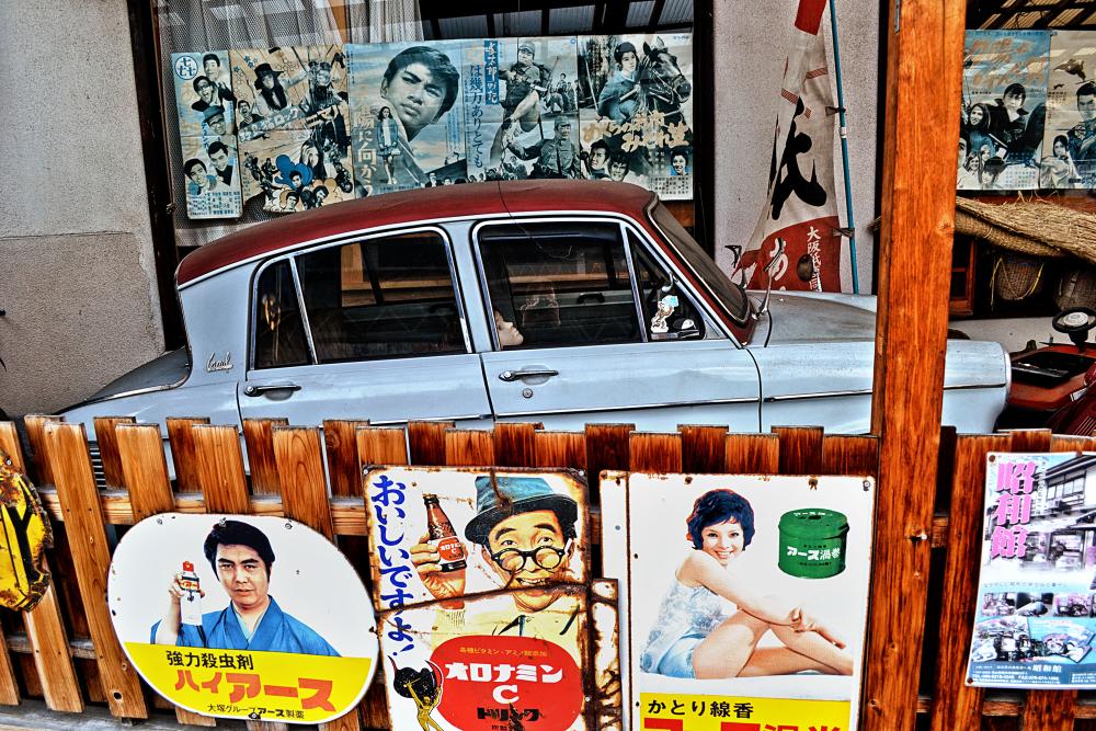 yunogo onsen japan car poster okayama