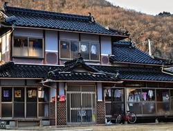 yunogo onsen japan house okayama
