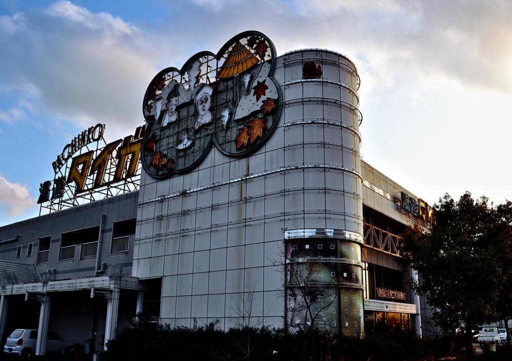 yunogo onsen japan street pachinko building