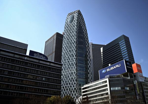 tokyo shinjuku skyscraper japan