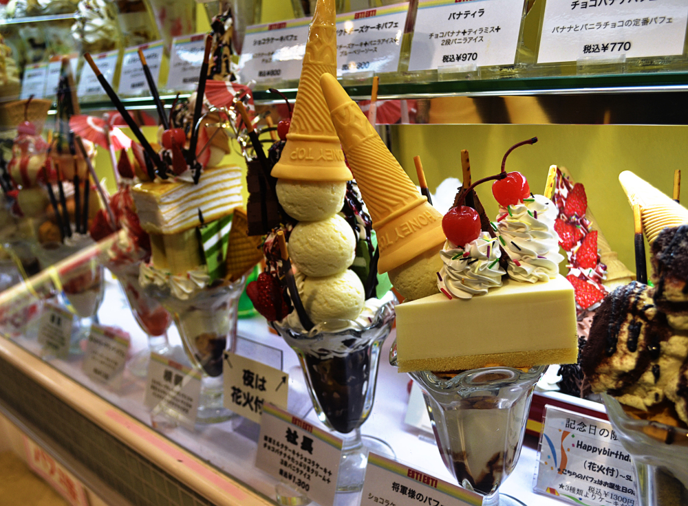 tokyo shinjuku japan ice-cream cafe