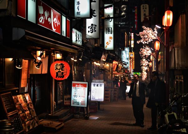 Omoide Yokocho, Shinjuku