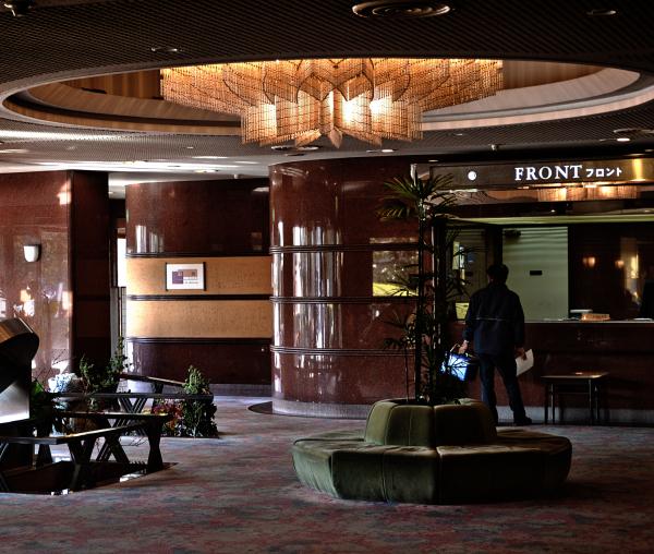 Yunugo Grand Hotel 2