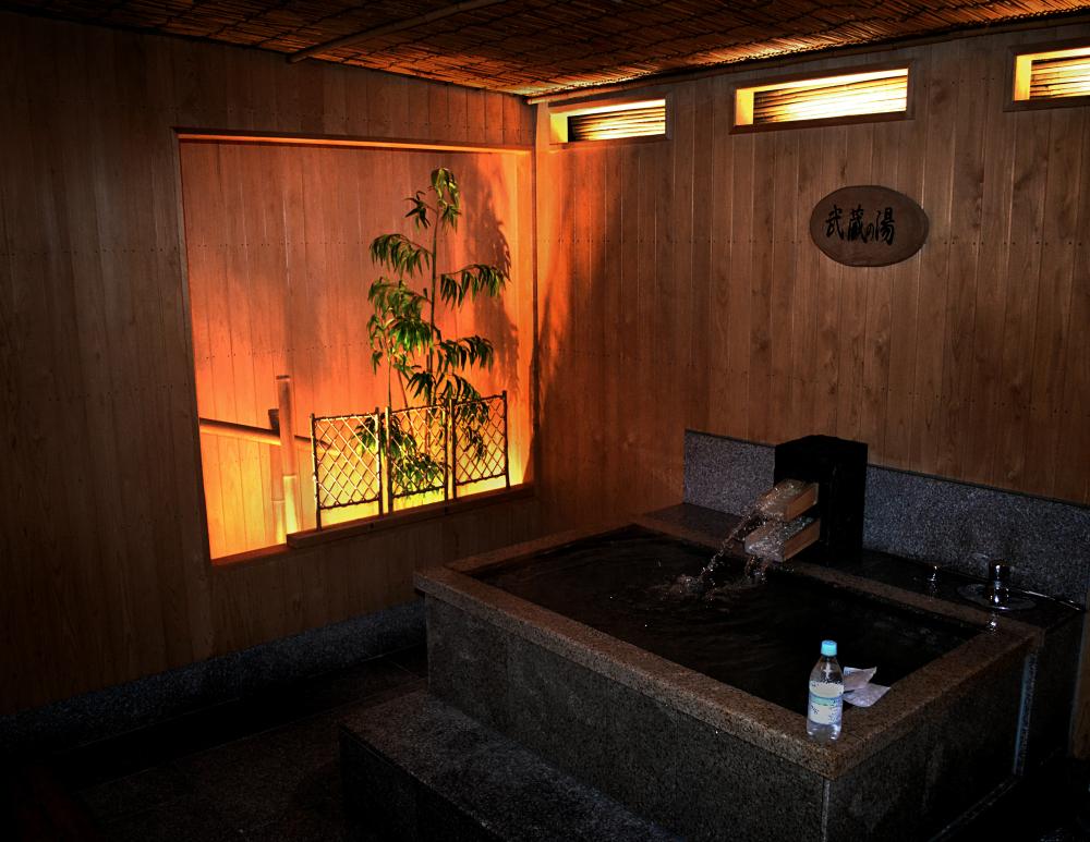yunogo onsen japan okayama hotel bath
