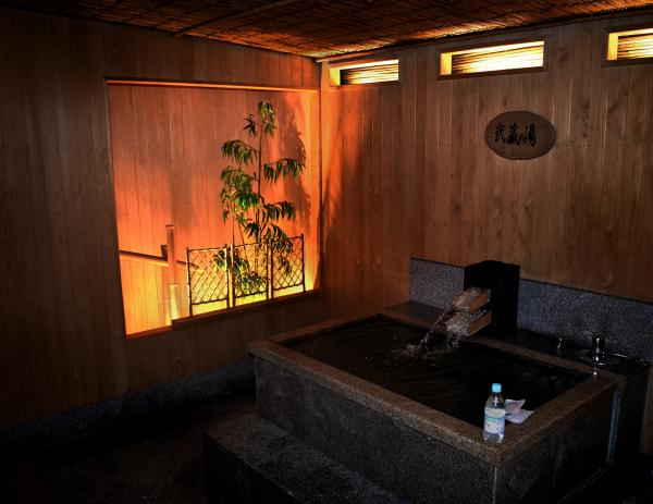 Ofuro, Yunogo Grand Hotel 2
