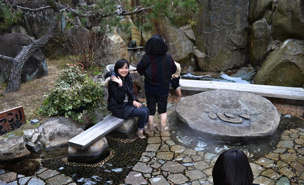 ashiyu bath yunogo onsen japan okayama