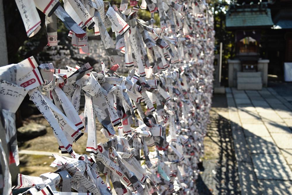 okayama japan shrine omikuji munetada-jinja
