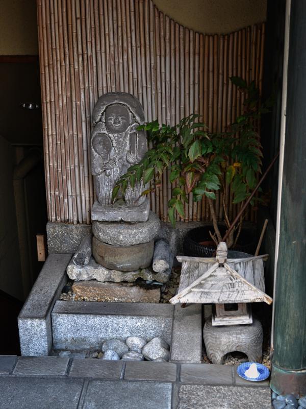 okayama city japan restaurant ojizosan morishio