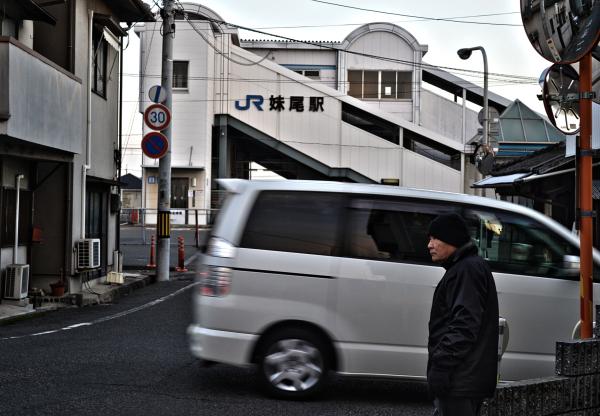 okayama senoo japan station jr