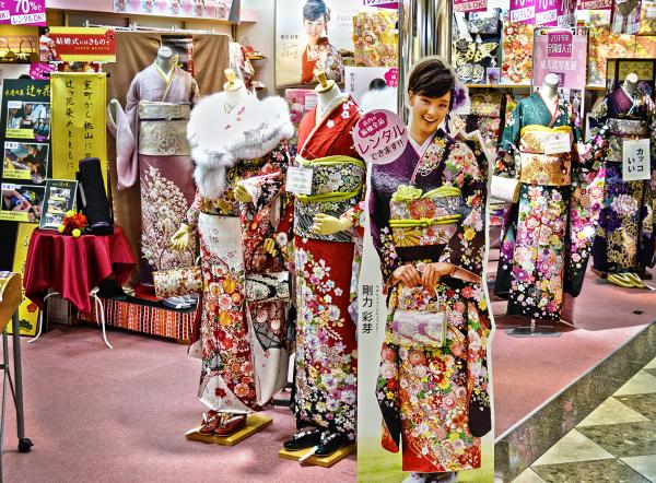 Kimono Shop, Umeda