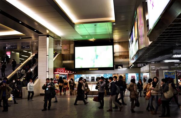 osaka umeda japan station hankyu big-man