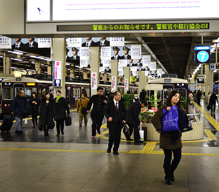 osaka umeda japan station hankyu commuter