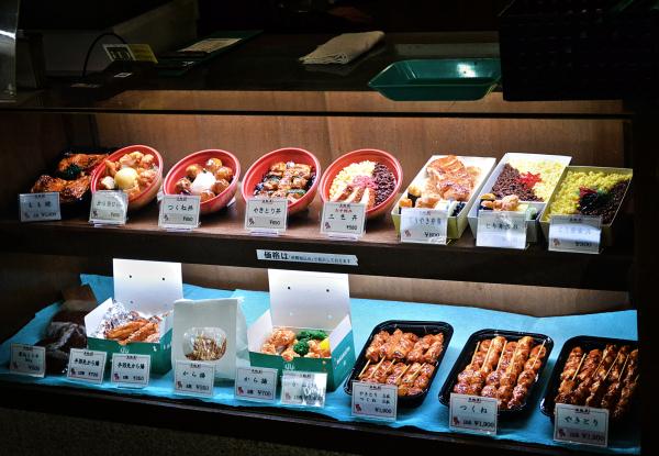 Dinner Decisions, Umeda 2