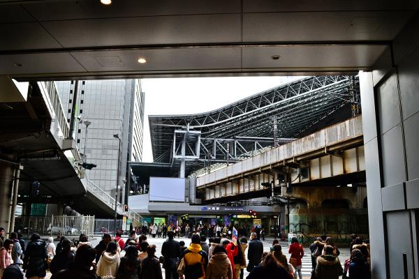 osaka umeda japan jr station street