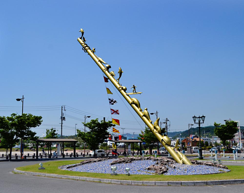 okayama uno japan fish flag station