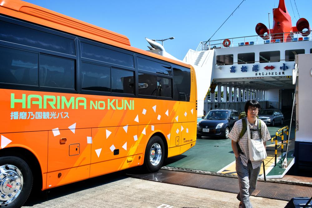 japan kagawa naoshima ferry bus