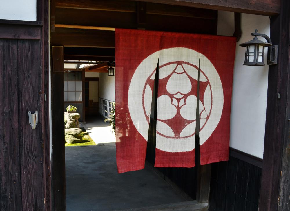 japan kagawa naoshima house noren