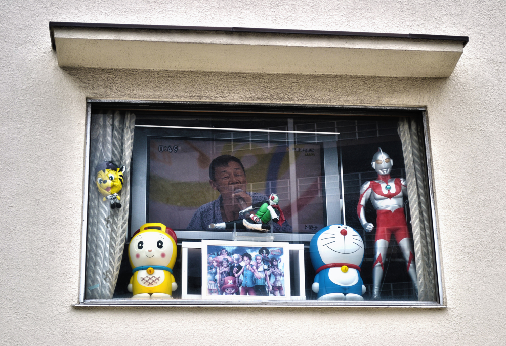 osaka umeda japan yodogawa window character
