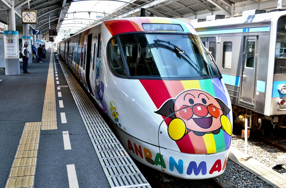train shikoku takamatsu anpanman japan station