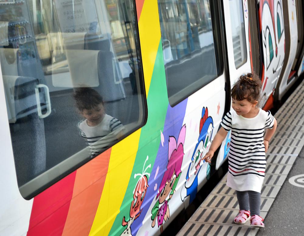 train shikoku takamatsu anpanman japan station mia