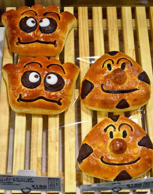 anpanman bread bakery japan takamatsu shikoku
