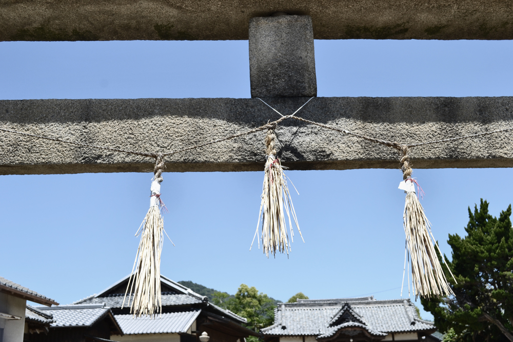 shikoku japan honjima shrine torii