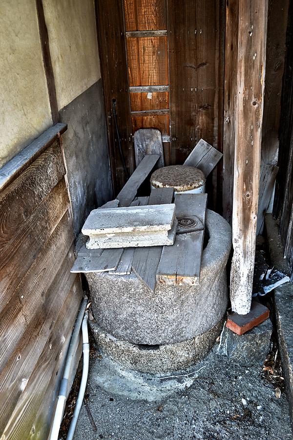 shikoku japan honjima house well