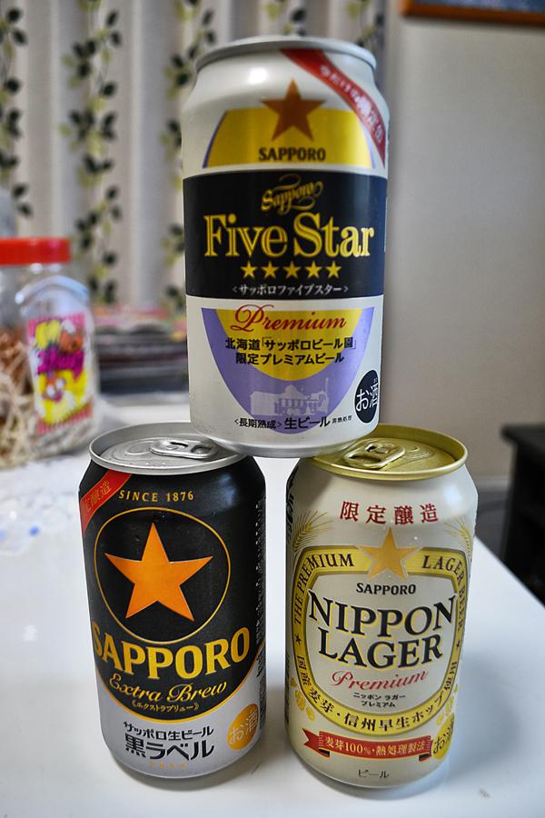 japan beer sapporo