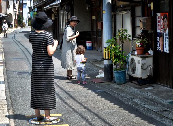 Streets of Shimotsui 5