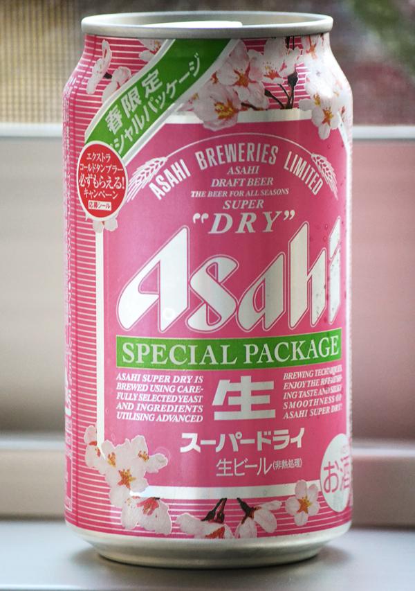 japan beer asahi