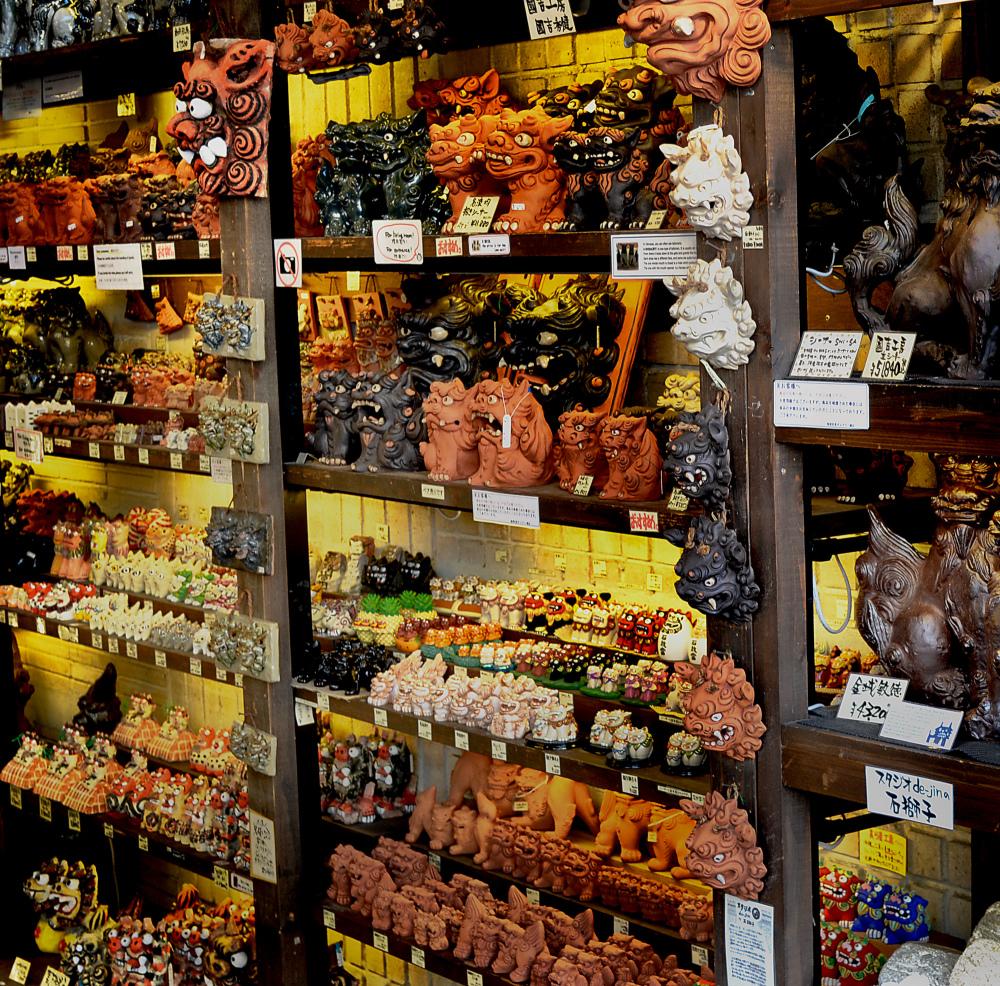 okinawa japan naha shop shisa