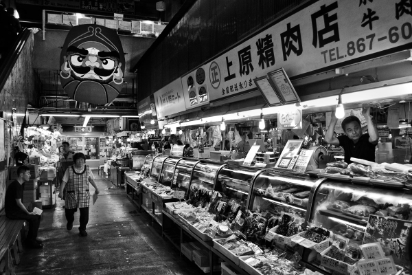 Makishi market Naha Okinawa Japan