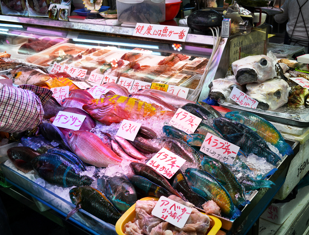 Makishi market Naha Okinawa Japan fish