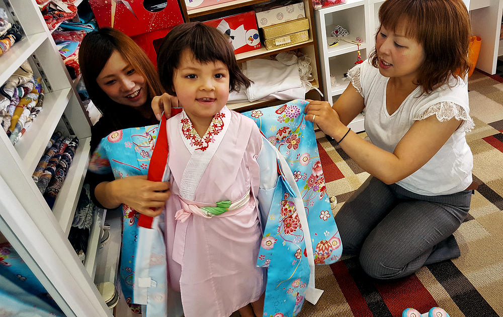 okayama japan mia shichi-go-san kimono