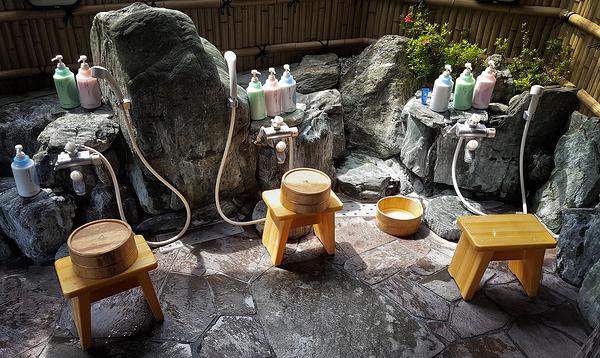 tokushima shikoku japan onsen bath