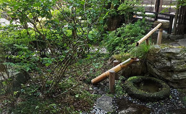 tokushima shikoku japan onsen garden shishi-odoshi