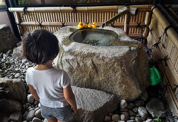 Onsen, Kazurabashi Hotel 17