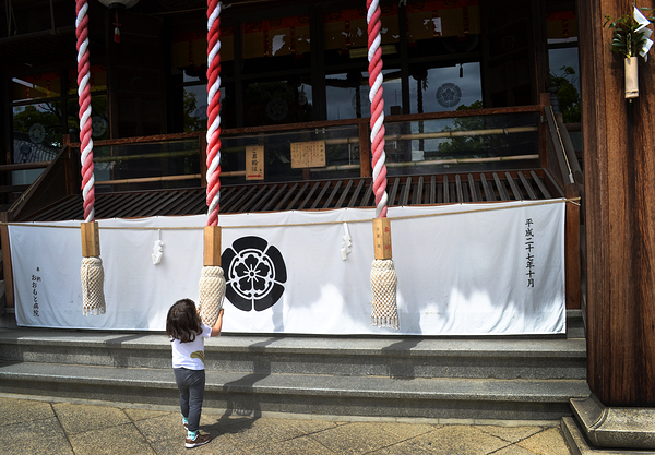 okayama japan shrine munetada-jinja mia